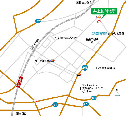 三重県名張市鴻之台1番町75番地